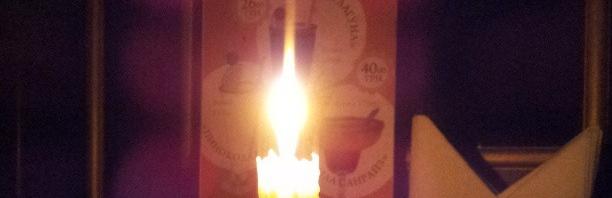 А в Полтаве выключили свет :)