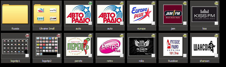 Пример Логотипов для Bolero