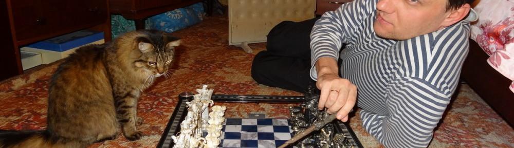 В шахматы, на раздевание!