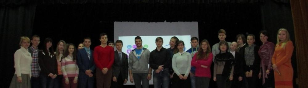 На семинаре со своими десятиклассниками